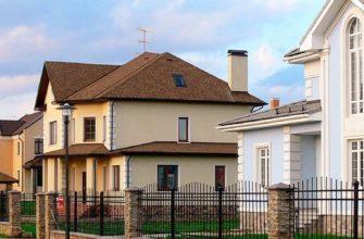 Стоит ли покупать загородный дом в кризис